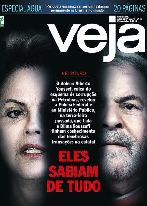 Inquieto Muerto en el mundo Coincidencia  TSE dá direito de resposta a Dilma no site da revista