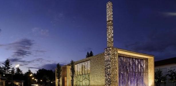 Exposição em Stuttgart revela a nova arquitetura das mesquitas - Reprodução/Deutsche Welle