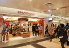 Em Tóquio, tendência de compras no metrô ganha força com novas lojas - Reprodução / flickr.com/photos/27889738@N07