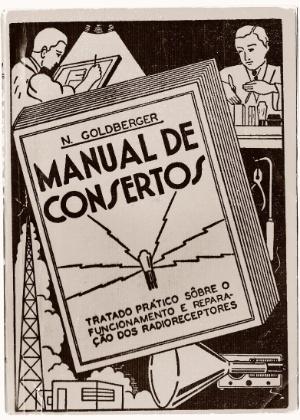 O Instituto Monitor, que fazia os cursos a distância, também publicava livros técnicos. O Manual de Consertos é da década de 1960