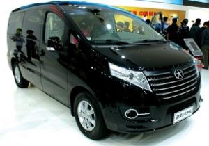 China Auto & Parts