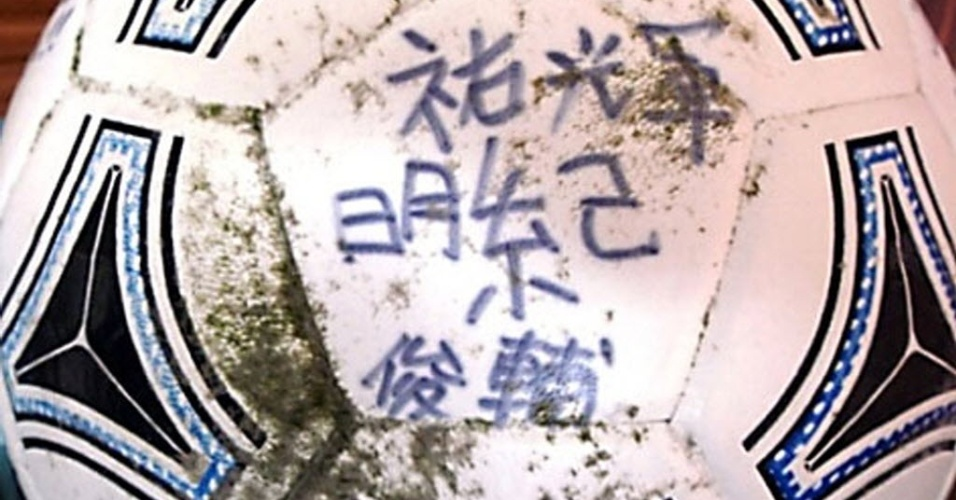 Bola, supostamente pertencente ao jovem  japonês, Misaki Murakami, 16, foi encontrada recentemente no litoral do Alasca (EUA)