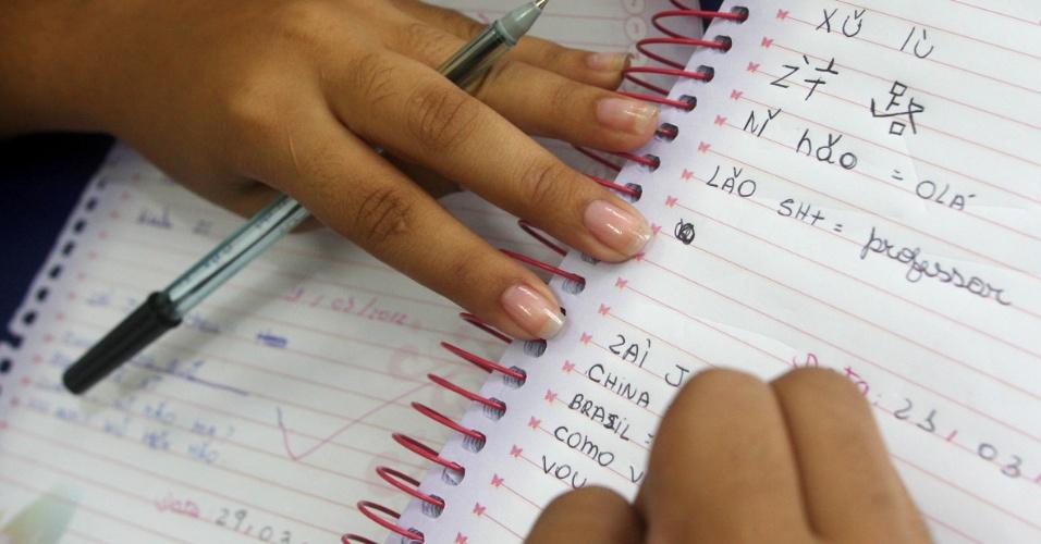 Alunos da rede municipal do Rio de Janeiro aprendem mandarim como disciplina eletiva em programa de educação integral