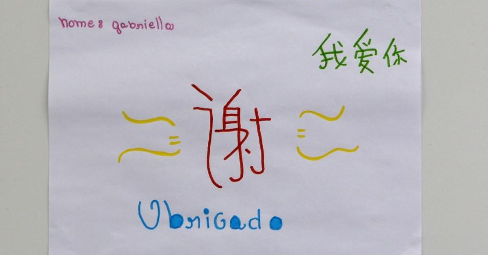 Cartaz com desenho de aluna para dar as boas vindas e agradecimento ao novo professor