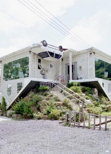 Casa de ponta-cabeça na ilha de Ganghwa (Coreia do Sul)