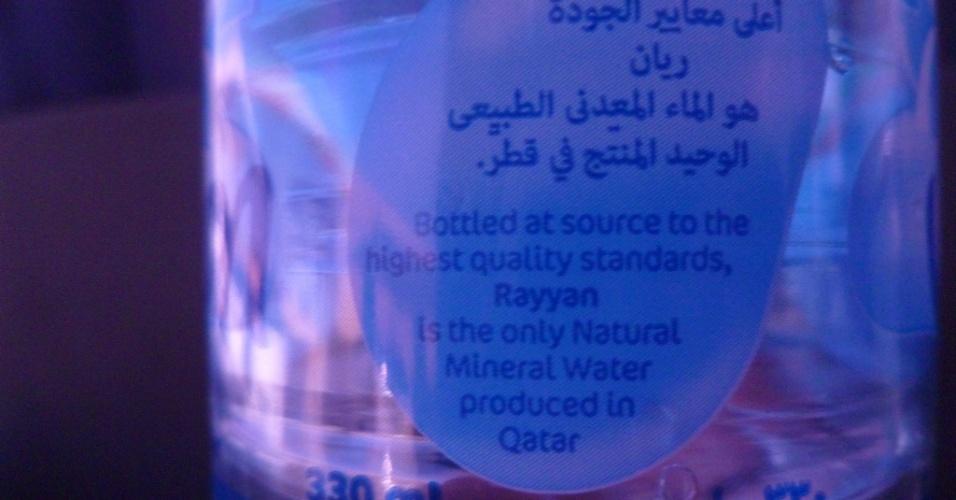 Água Rayyan é a única produzida no Qatar
