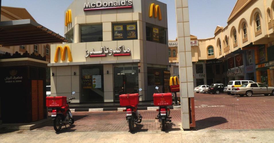 Prédio do McDonalds em Doha, no Qatar