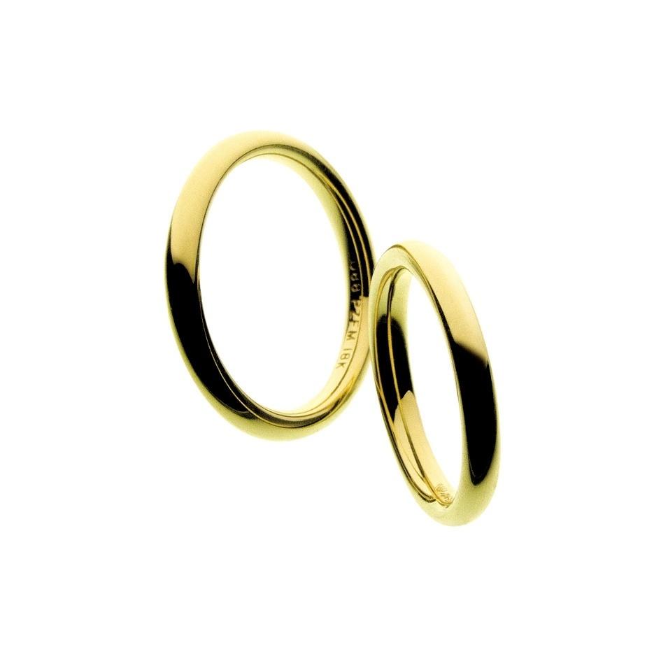 Par de alianças em ouro amarelo da joalheria H. Stern (www.hstern.com.br)
