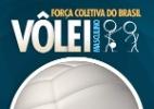 Em declínio, time de Bernardinho espera recuperar hegemonia com ouro olímpico - Arte UOL
