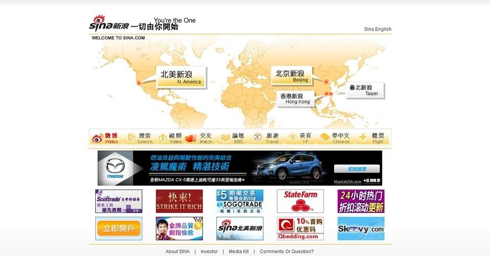 15º - Sina.com.cn: Outro portal de conteúdo chinês está entre os sites mais populares do mundo, com 4% das visitas de internautas no mundo