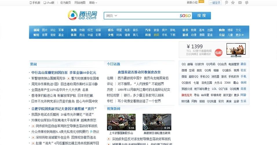 9º - QQ.com: Pouco conhecido do público brasileiro, o QQ.com é um dos maiores portais chineses. O site tem 7,15% das visitas de usuários de internet no mundo (mas, assim como no caso do Baidu, vale lembrar que só na China eles são 513 milhões)