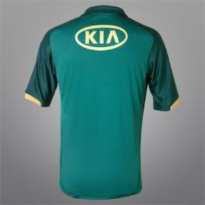 Nova camisa do terceiro uniforme do Palmeiras - costas
