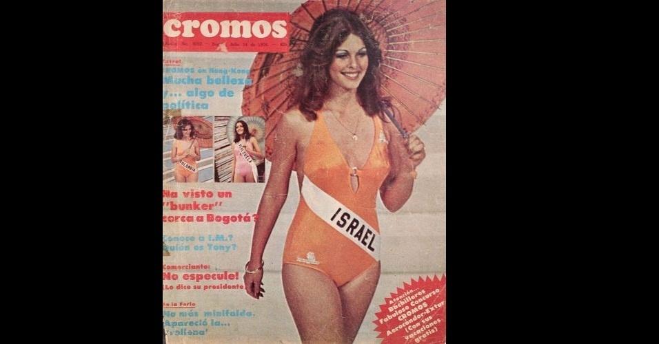 """1976 - """"Cromos"""" traz em sua capa a Miss Israel, Rina Messinger, eleita Miss Universo 1976"""