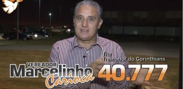 Tite participa da campanha de Marcelinho Carioca na televisão - Reprodução