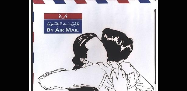"Um abraço a mensagem da obra chamada ""Air Mail"" de Jowhara AlSaud - Art Fund Collection of Middle Eastern Photography at the V&A and the British Museum"