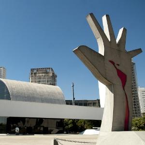 O Memorial da América Latina, local onde acontece o  Festival Ibero-Americano de Teatro (Festibero) - Marcelo Camargo/Agência Brasil