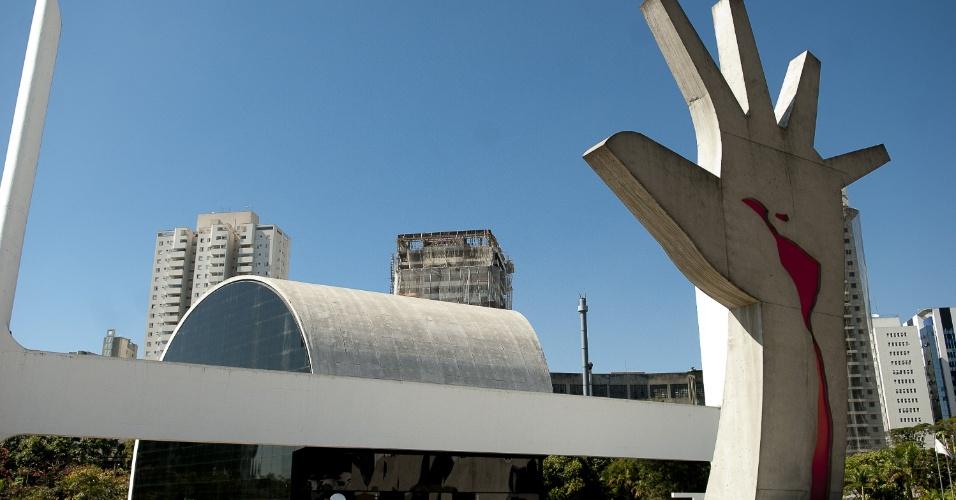 6.dez.2012 - Projetado em 1987, o Memorial da América Latina fica localizado próxima a estação de metrô Palmeiras Barra Funda, em São Paulo