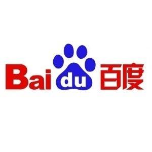 """Pequim quer colocar postos policiais dentro de empresas que possam fomentar """"críticas"""" ao regime - Reprodução"""