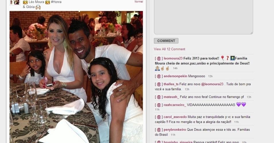 Léo Moura mostra no Instagram que comemorou o ano novo jantando com a família