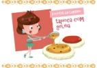 Receitinha de tapioca com geléia