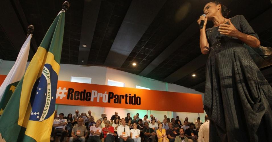 16.fev.2013 - A ex-senadora e ex-ministra do Meio Ambiente Marina Silva afirmou neste sábado (16), em evento em Brasília, que o movimento que encabeça para a criação de um partido, que se chamará Rede Sustentabilidade, nasce de uma insatisfação com o modelo político atual