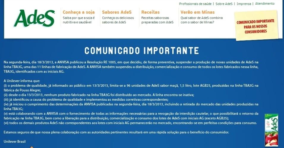 20.mar.2013 - Representantes da Unilever, fabricante do suco AdeS, informaram em comunicado na página da empresa na internet que 36 de um total de 96 unidades do produto foram recolhidas, após o anúncio de que estariam contaminados por produtos de limpeza