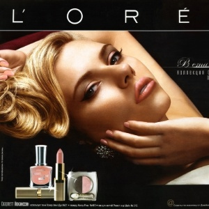 c13bb8df74 Fotos: As marcas de cosméticos mais valiosas do mundo - 09/04/2013 ...