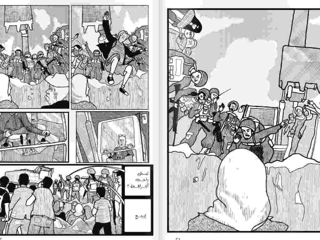 """""""BUDRUS"""" (escrita por Irene Nasser): HQ editada pela organização Just Vision é inspirada no documentário criado pela brasileira Julia Bacha e foca em mostrar uma garota explicando a situação atual da cidade de Budrus do ponto de vista de uma adolescente que motiva as mulheres a entrar na resistência pacífica - Divulgação"""