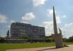 UFMG vai processar 34 alunos acusados de fraudar sistema de cotas - Foca Lisboa/Divulgação UFMG