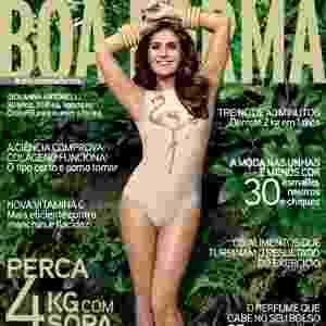 Giovanna Antonelli - atriz - capa da Boa Forma de julho - Mauricio Nahas/Divulgação Boa Forma