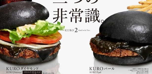 Hambúrgeres Kuro, lançados pela Burger King no Japão, são tingidos com cinza de bambu e tinta de lula - Divulgação/facebook.com/BURGERKINGJP