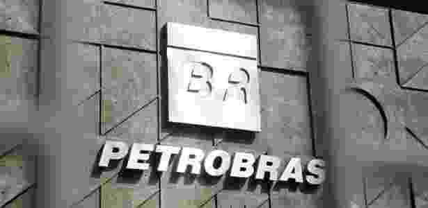 Petrobras - Agência Brasil - Agência Brasil