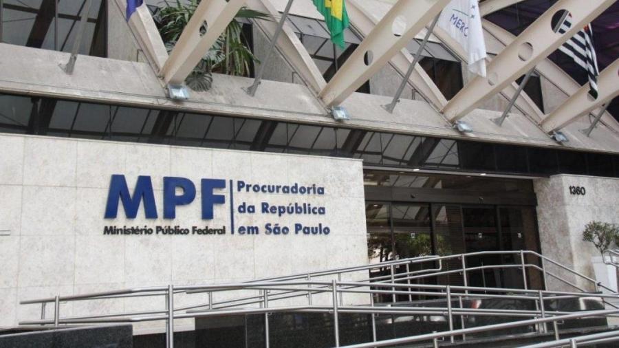 Recomendação é para concursos de todas as unidades e ramos estaduais do Ministério Público - Reprodução
