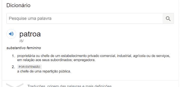 Patroa no Google - Reprodução - Reprodução