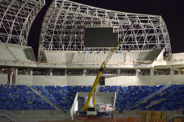 A instalação dos dois telões deverá ser concluída até sábado