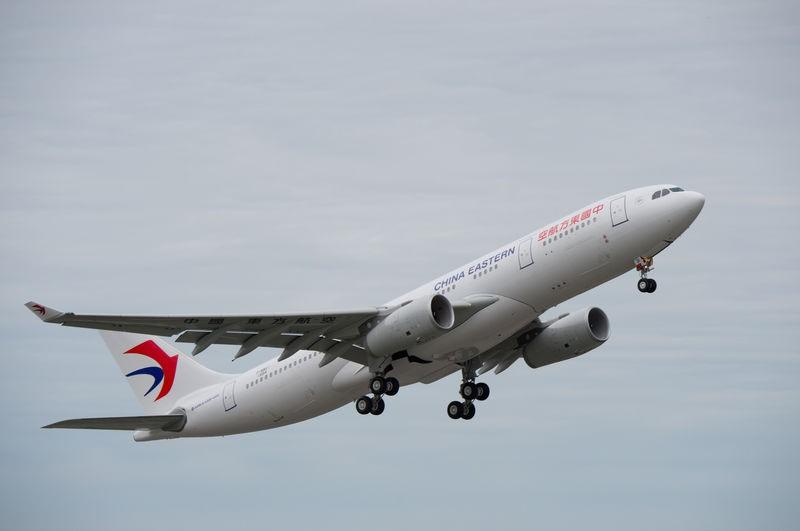 A330-200_CHINA_EASTERN_01