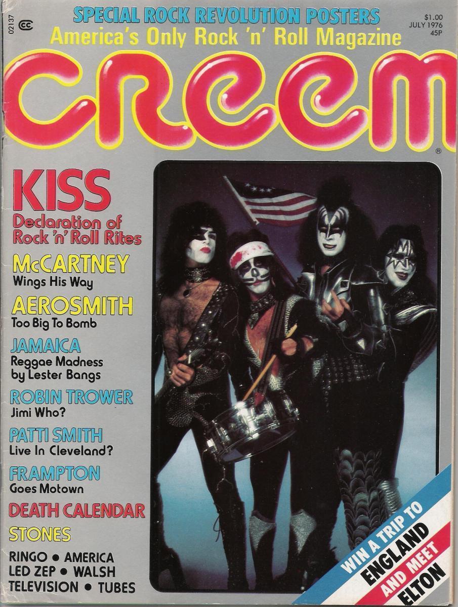 creem-kiss