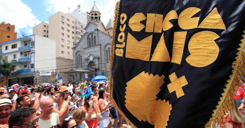 Dedicado aos anos 80, Chega Mais desfila domingo, na Vila Madalena. Foto: Rogério Cassimiro/UOL
