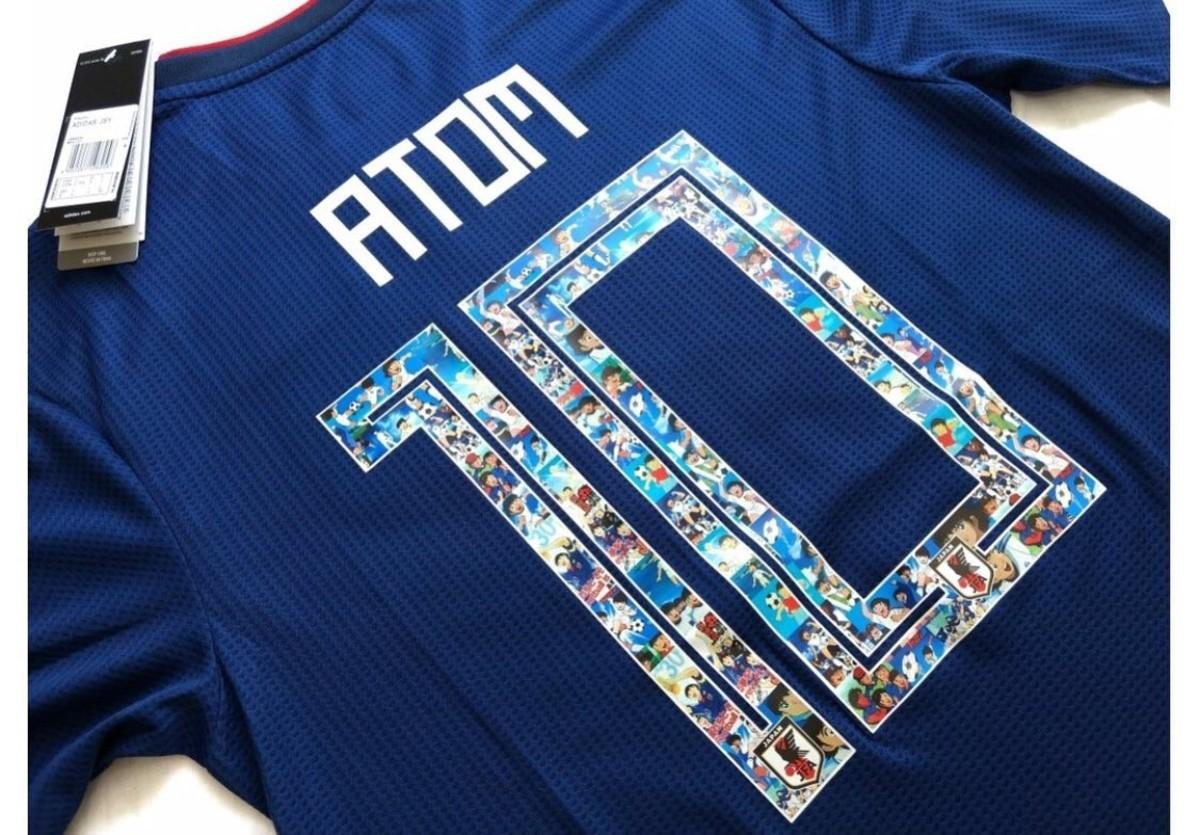 Torcedor homenageia desenho Super Campeões em camisa do Japão para a ... dbc030e941ab1