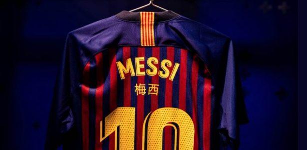 217824ba8 Camisas dos jogadores do Barça terão nome escrito em chinês no clássico -  UOL Esporte
