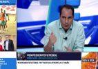 """Edmundo defende Felipe Melo e elogia """"treinador que bota o pau na mesa"""""""