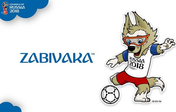 Por que o mascote da Copa da Rússia virou personagem pornô na ... 725b8a5f946ff