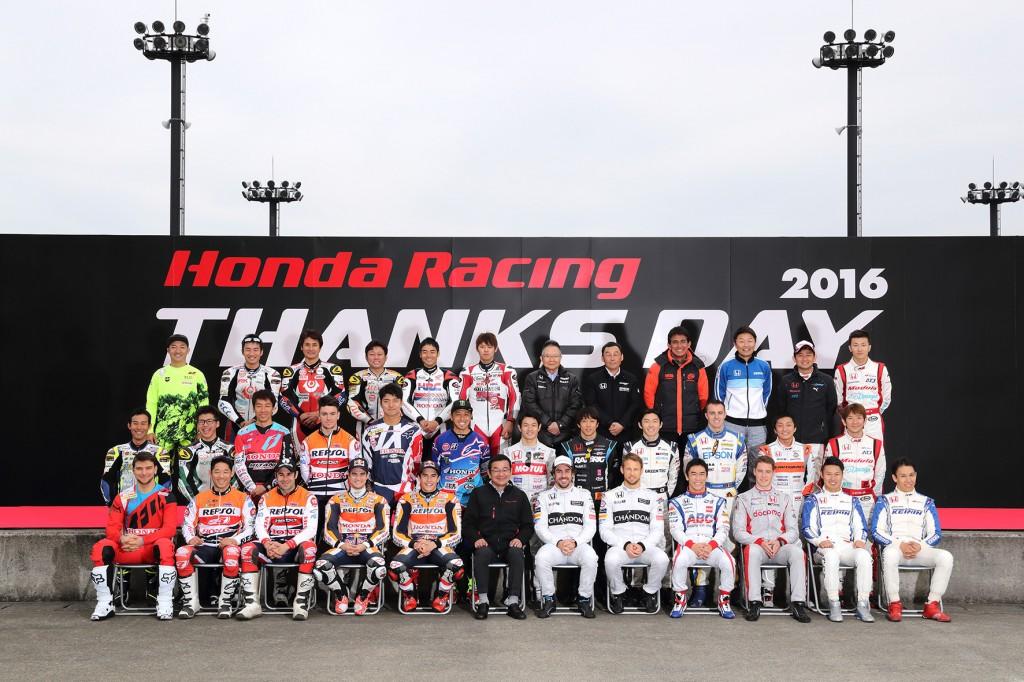 honda_racing
