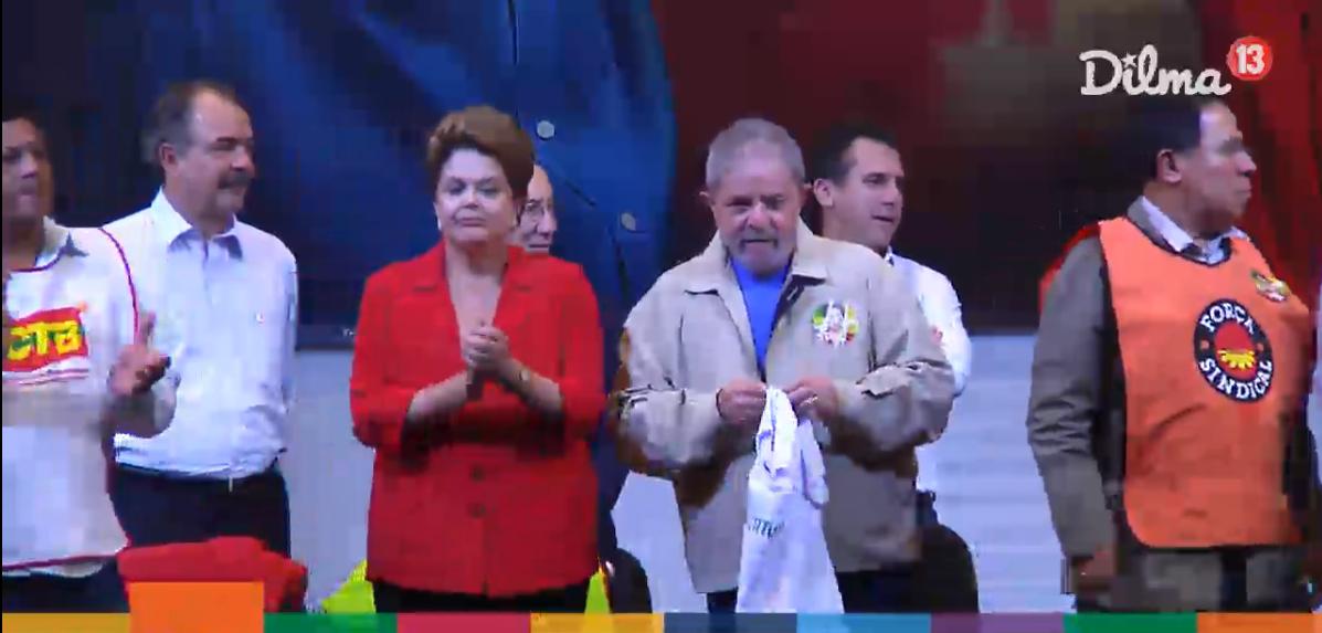 Dilma e Lula em ato de centrais sindicais, em São Paulo (7.ago.2014) - reprodução