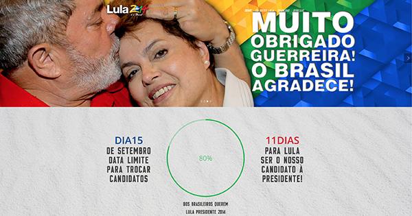 Lula2014-site