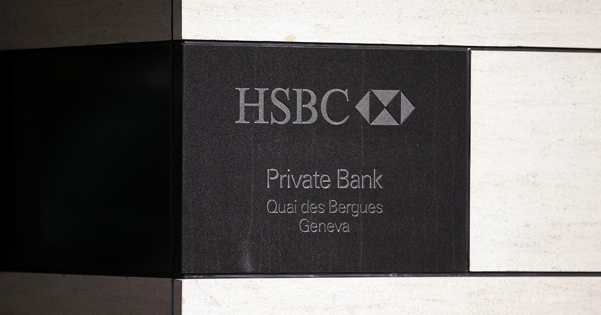 Detalhe da fachada de agência do HSBC em Genebra, na Suíça.