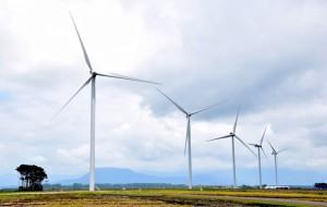 Parque Eólico da Honda Energy