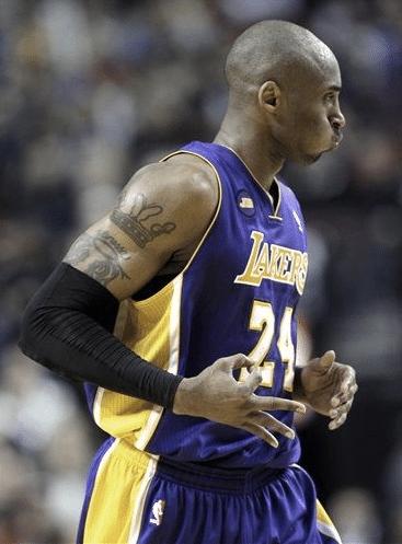 Kobe, recorde no Rose Garden