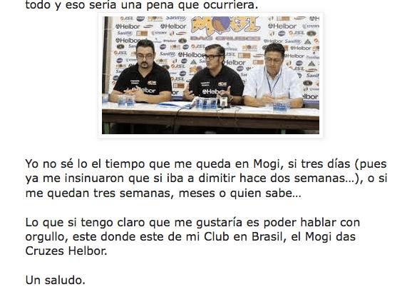 Um dos trechos cândidos e ácidos do blog de Paco, sobre sua demissão cogitada (25/01)