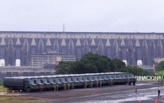 Foto: itaipu.gov